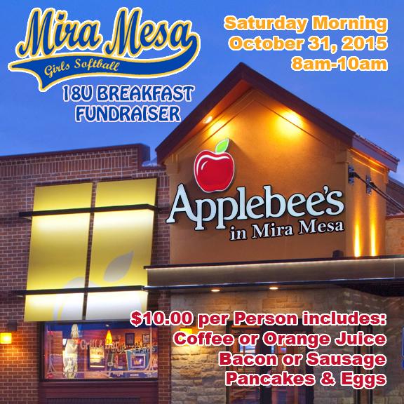 Applebees-Fundraiser